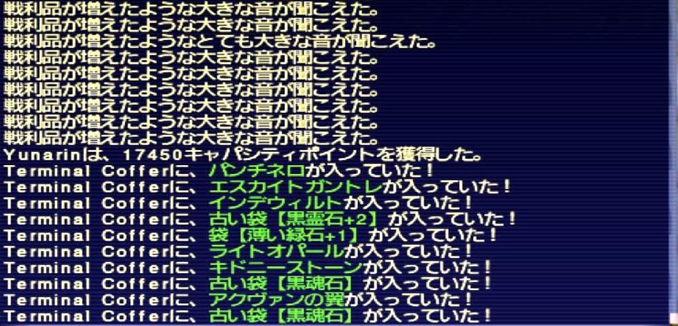 f:id:kagurazaka-c:20201103033113j:plain