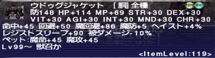 f:id:kagurazaka-c:20201103033118j:plain