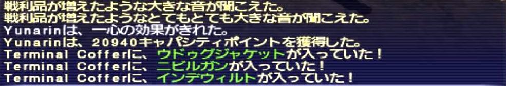 f:id:kagurazaka-c:20201103033120j:plain