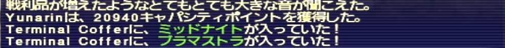 f:id:kagurazaka-c:20201103033124j:plain