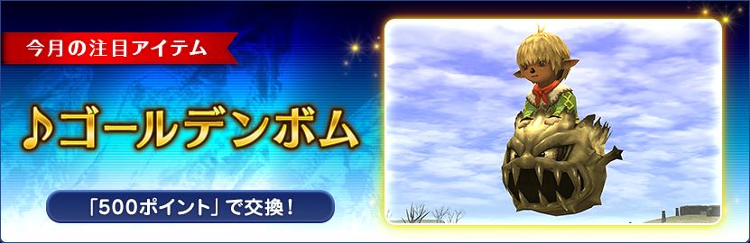 f:id:kagurazaka-c:20201107192407p:plain