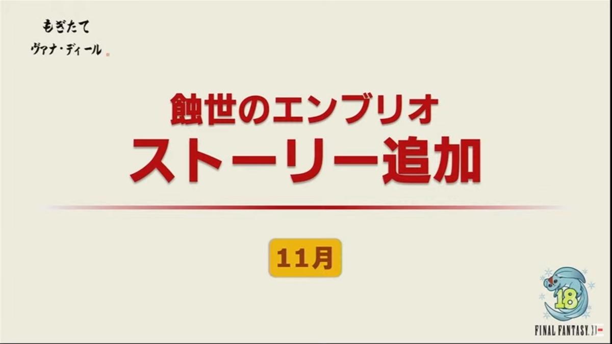 f:id:kagurazaka-c:20201109222430j:plain