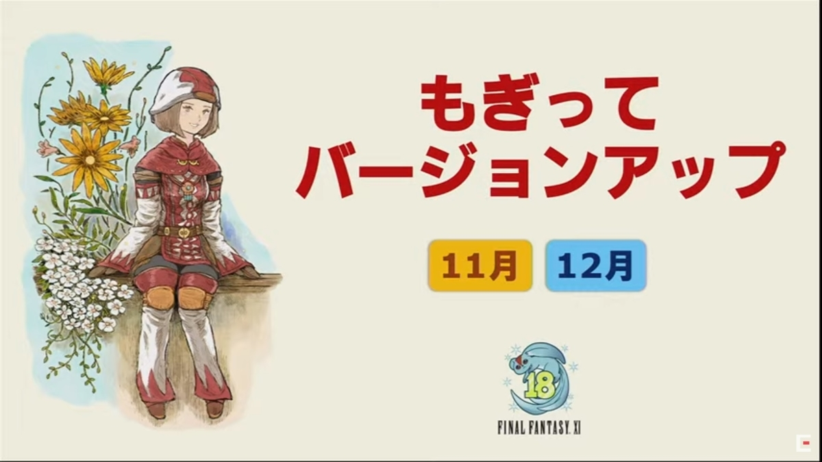 f:id:kagurazaka-c:20201109222434j:plain