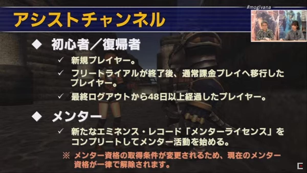 f:id:kagurazaka-c:20201109222616j:plain