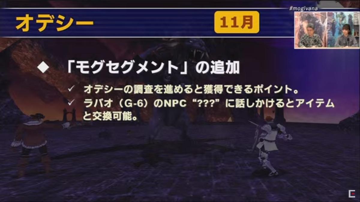 f:id:kagurazaka-c:20201109222627j:plain