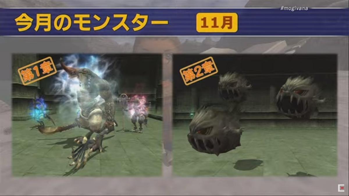 f:id:kagurazaka-c:20201109222640j:plain
