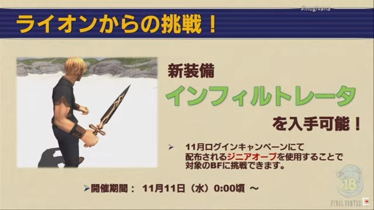 f:id:kagurazaka-c:20201109225319j:plain