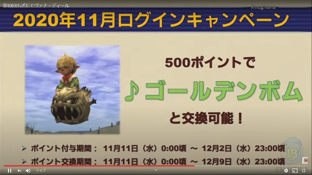f:id:kagurazaka-c:20201109225323j:plain