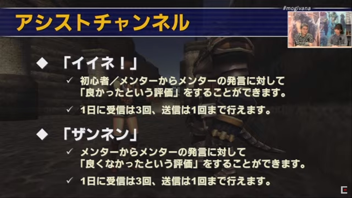 f:id:kagurazaka-c:20201109225340j:plain