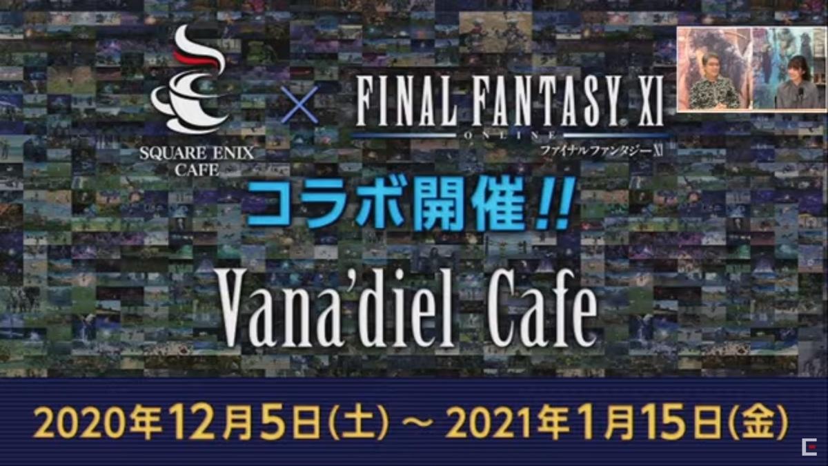 f:id:kagurazaka-c:20201109225506j:plain