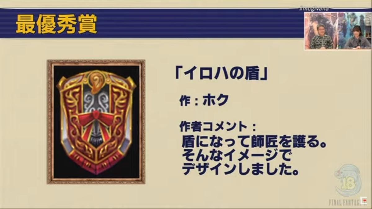 f:id:kagurazaka-c:20201109225510j:plain