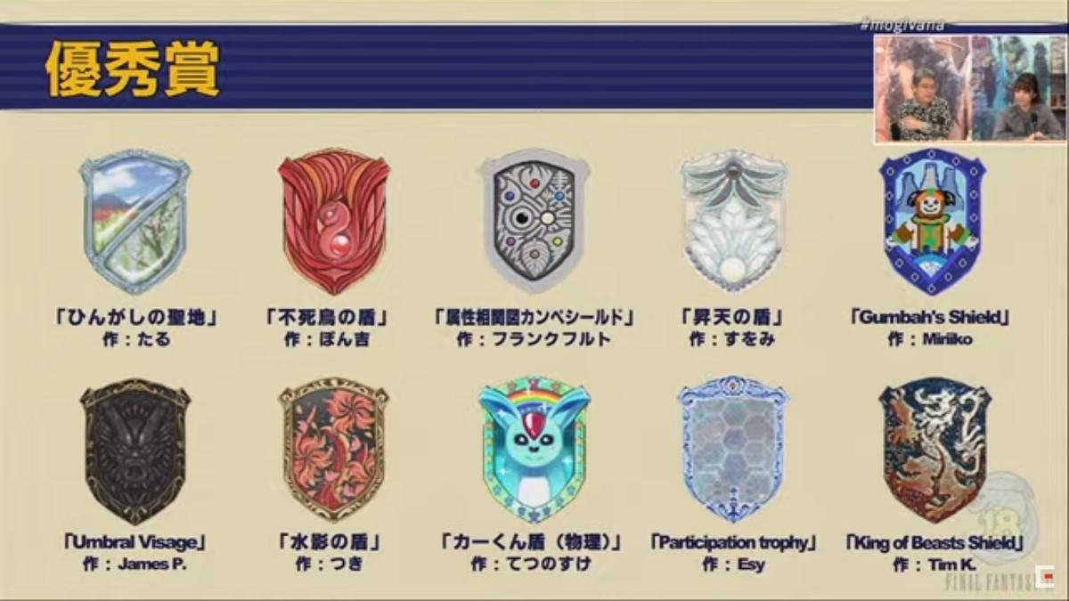 f:id:kagurazaka-c:20201109225514j:plain