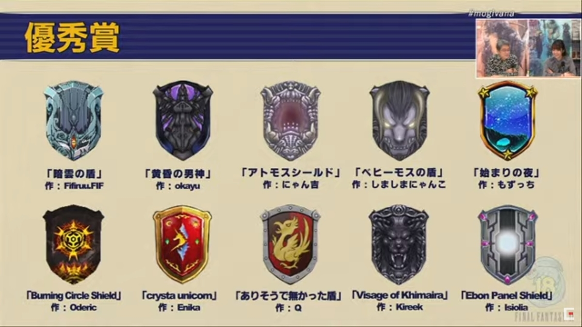 f:id:kagurazaka-c:20201109225523j:plain