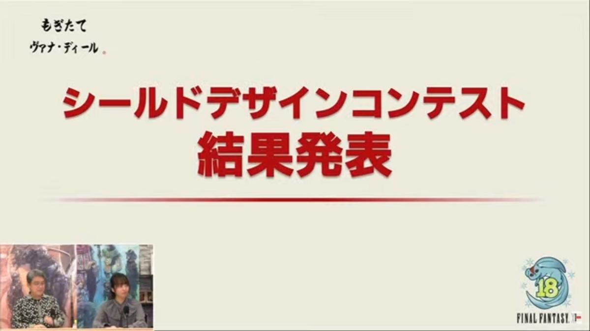 f:id:kagurazaka-c:20201109225526j:plain