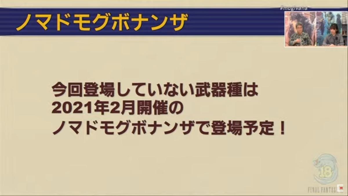 f:id:kagurazaka-c:20201109225531j:plain