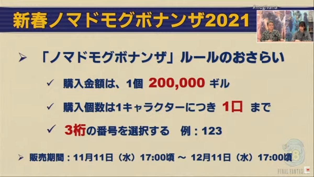 f:id:kagurazaka-c:20201109225617j:plain