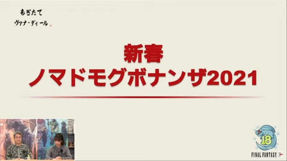 f:id:kagurazaka-c:20201109225621j:plain