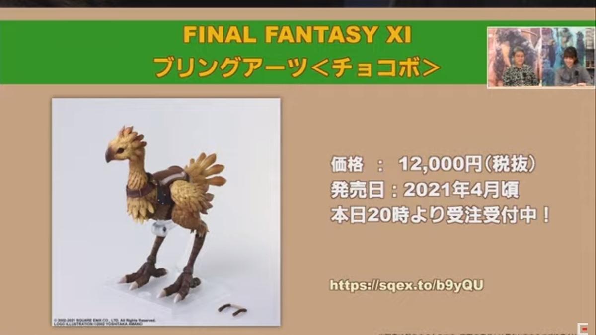 f:id:kagurazaka-c:20201109230140j:plain