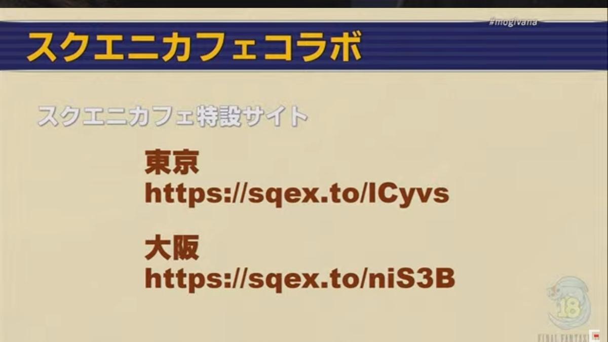 f:id:kagurazaka-c:20201109230207j:plain