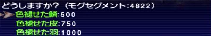 f:id:kagurazaka-c:20201111030718j:plain