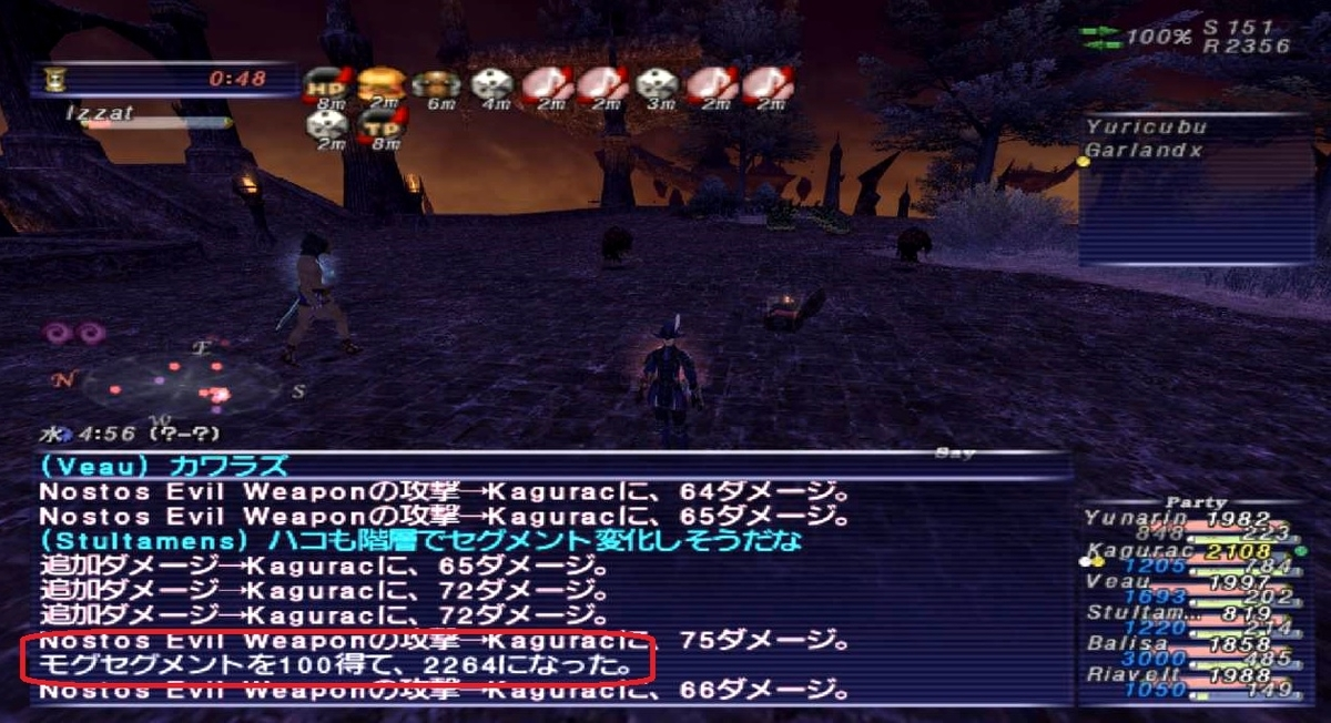 f:id:kagurazaka-c:20201111030728j:plain
