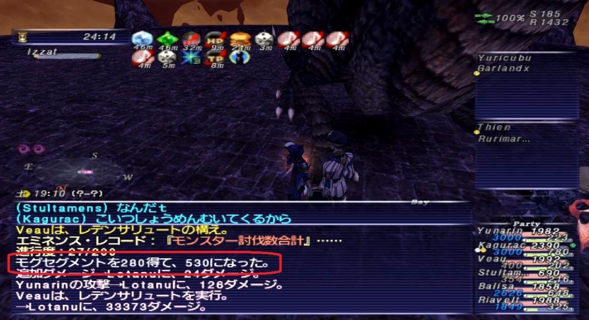 f:id:kagurazaka-c:20201111030732j:plain