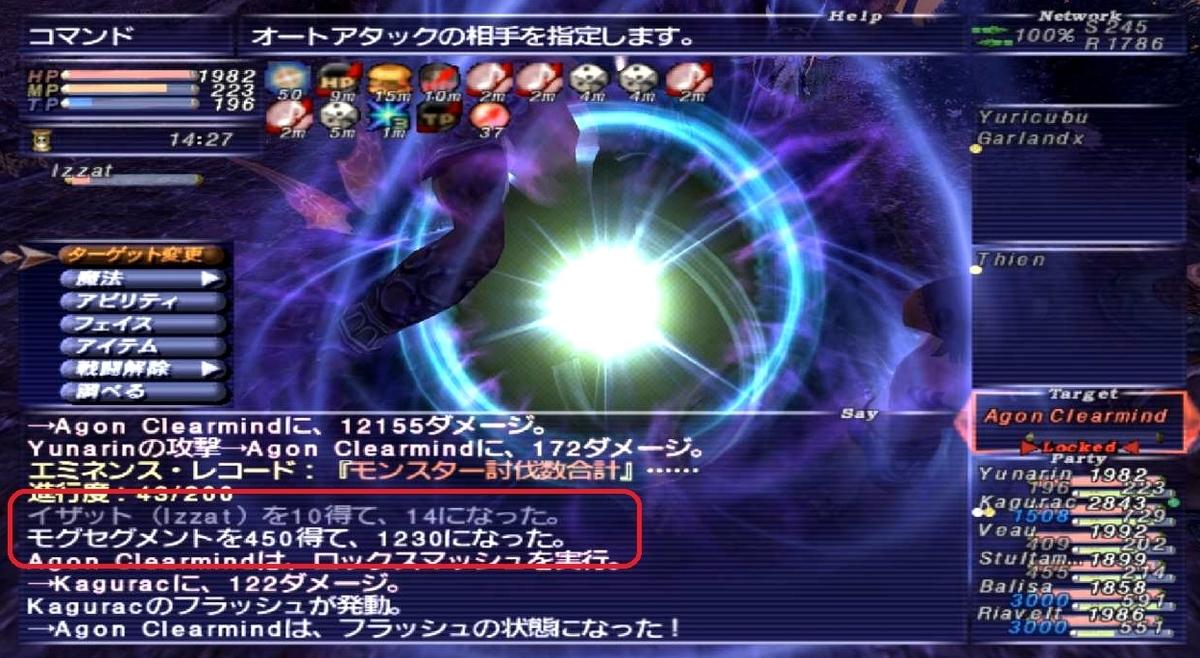 f:id:kagurazaka-c:20201111030734j:plain