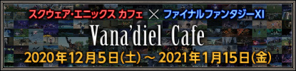 f:id:kagurazaka-c:20201112185717p:plain