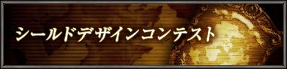 f:id:kagurazaka-c:20201112185944p:plain
