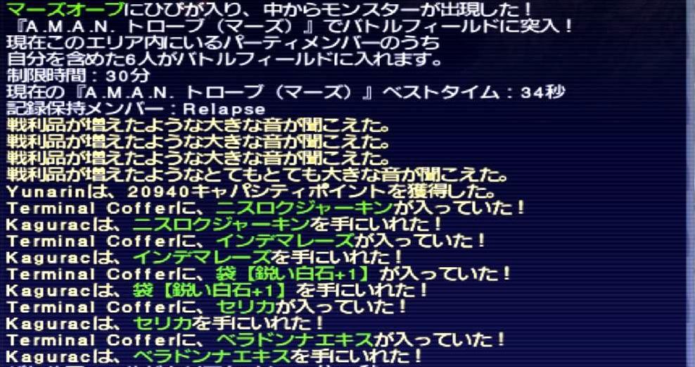 f:id:kagurazaka-c:20201120141919j:plain