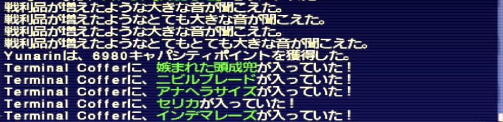 f:id:kagurazaka-c:20201120141922j:plain