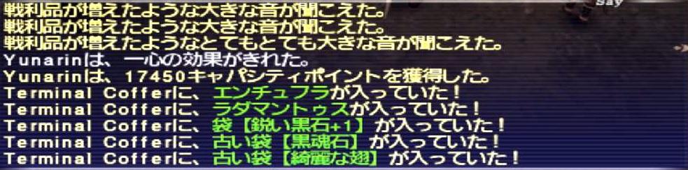 f:id:kagurazaka-c:20201120141925j:plain