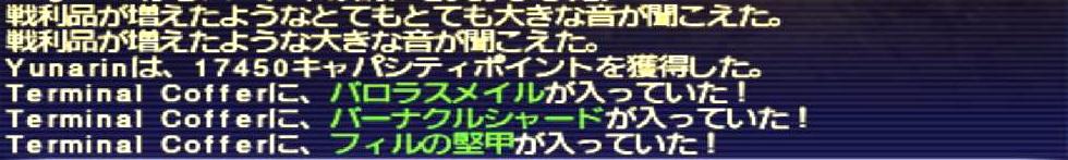 f:id:kagurazaka-c:20201120141929j:plain