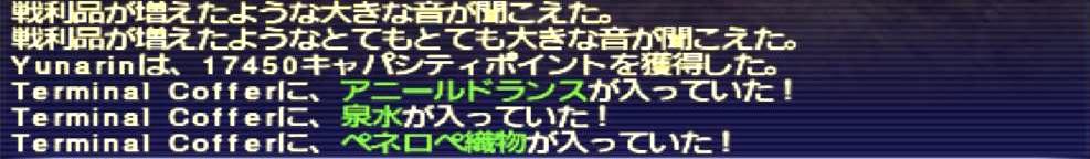 f:id:kagurazaka-c:20201120141932j:plain