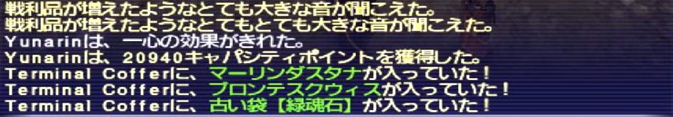 f:id:kagurazaka-c:20201120141934j:plain