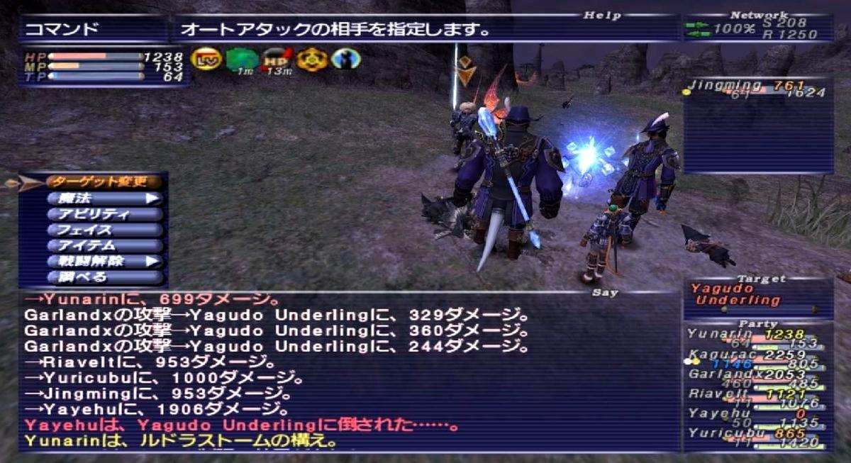 f:id:kagurazaka-c:20201120142037j:plain