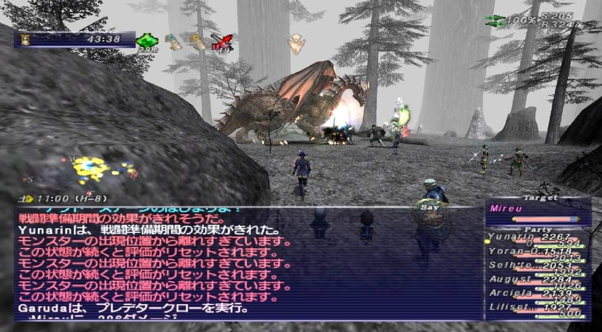 f:id:kagurazaka-c:20201120144929j:plain