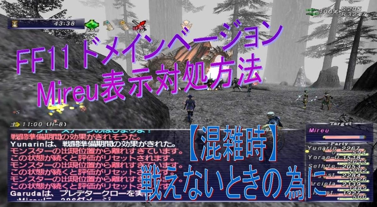 f:id:kagurazaka-c:20201120145036j:plain