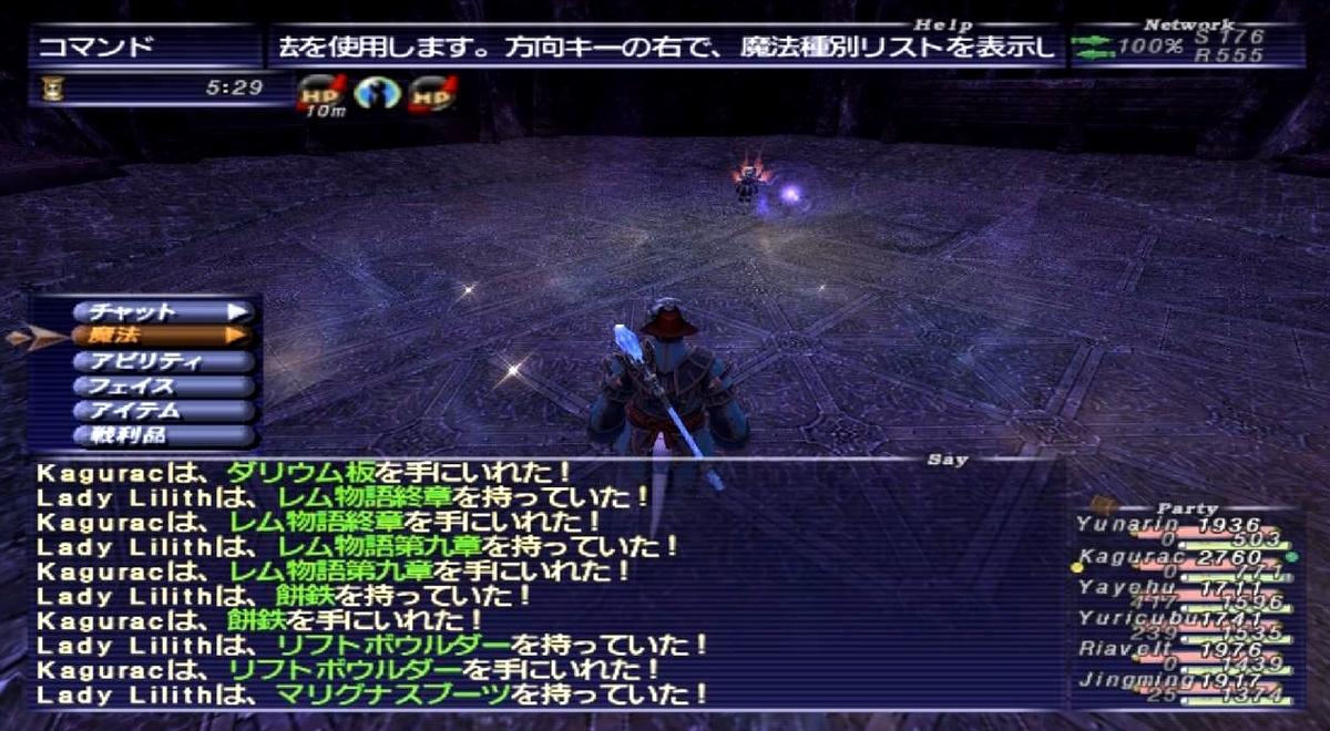 f:id:kagurazaka-c:20201123234936j:plain