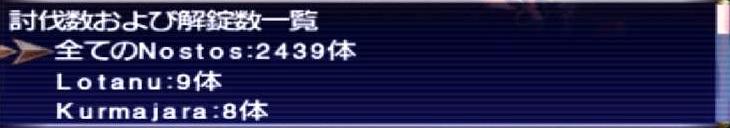 f:id:kagurazaka-c:20201127033314j:plain