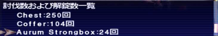 f:id:kagurazaka-c:20201127033318j:plain