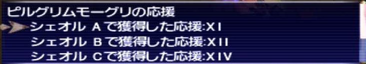 f:id:kagurazaka-c:20201127033321j:plain