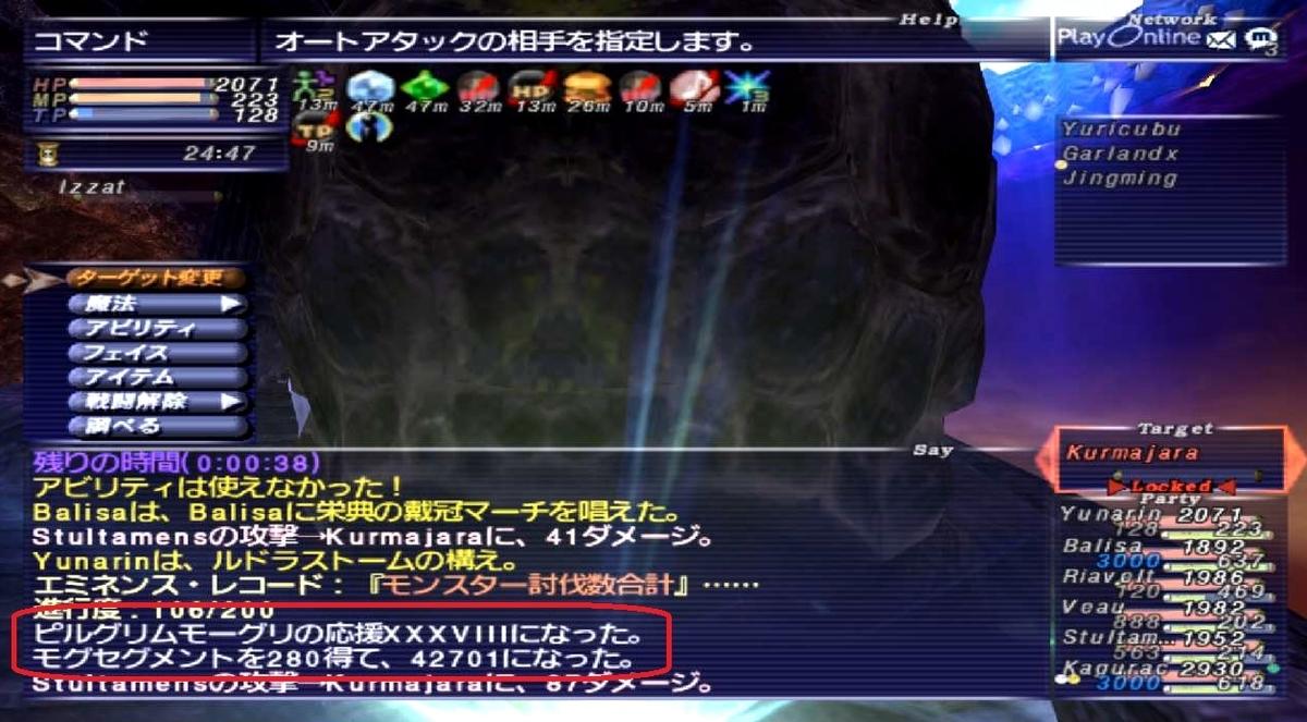 f:id:kagurazaka-c:20201201225104j:plain