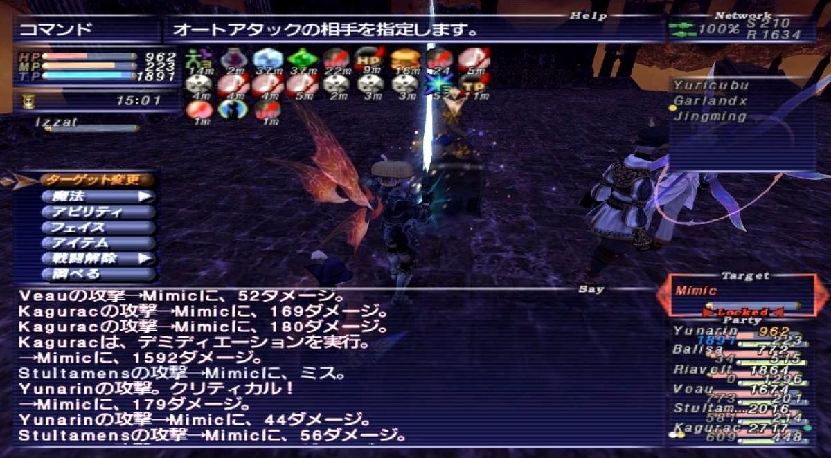 f:id:kagurazaka-c:20201201225107j:plain