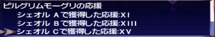 f:id:kagurazaka-c:20201201225113j:plain