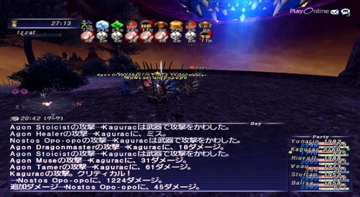 f:id:kagurazaka-c:20201201225844j:plain