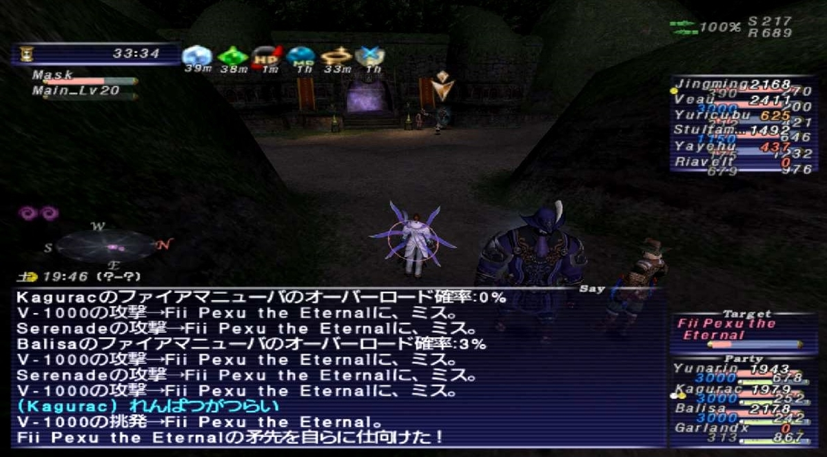 f:id:kagurazaka-c:20201201230909j:plain