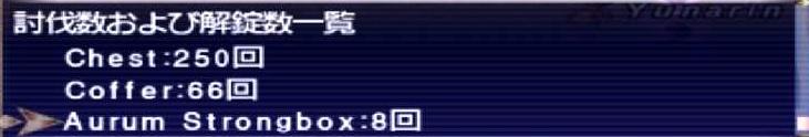 f:id:kagurazaka-c:20201203182505j:plain