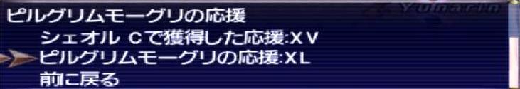 f:id:kagurazaka-c:20201203182508j:plain