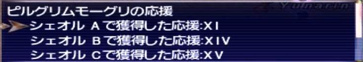 f:id:kagurazaka-c:20201203182511j:plain